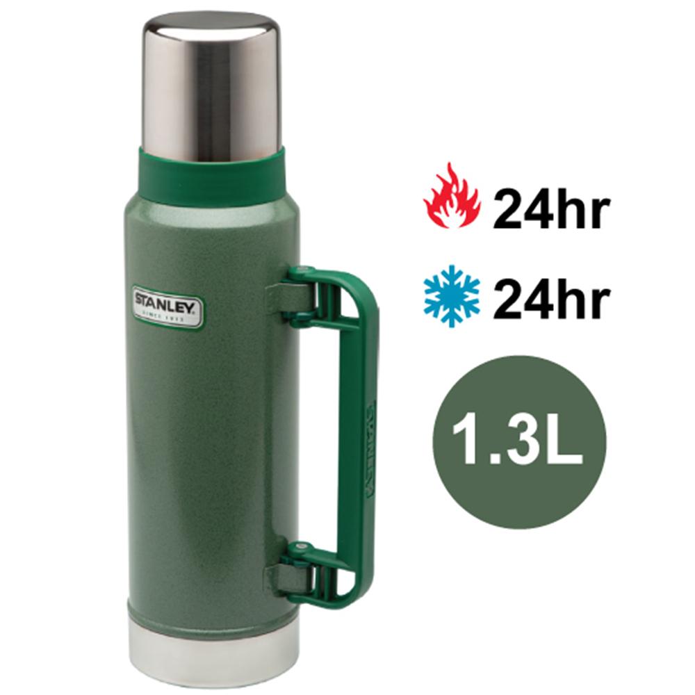 【美國Stanley】 經典系列真空保溫保冷瓶 1.3L(錘紋綠)(9/30~10/3訂單會延後至10/5開始出貨)