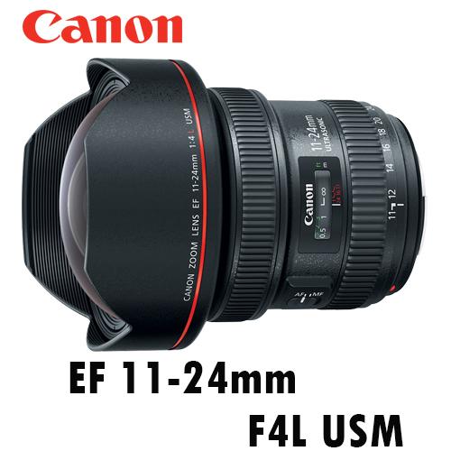 CANON EF 11-24mm F4L USM 全幅超廣角 公司貨