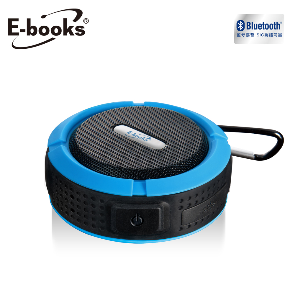 E-books D11 藍牙吸盤式防潑水隨身喇叭