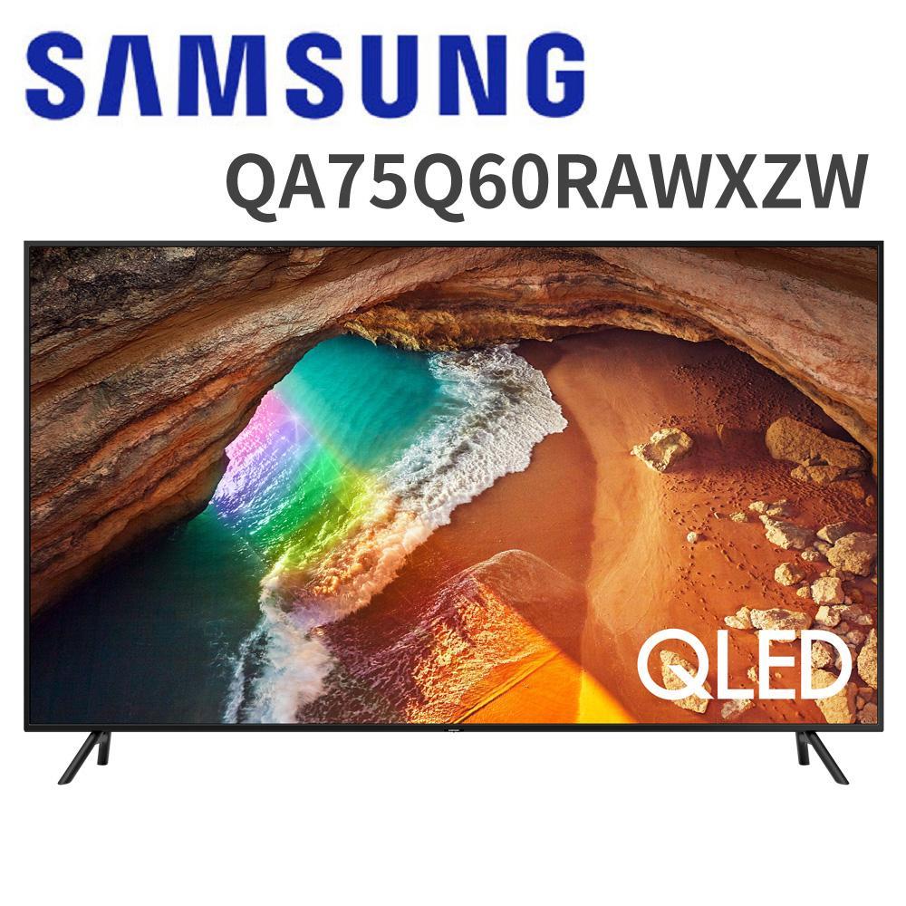 三星 75吋 4K QLED量子聯網液晶電視(QA75Q60RAWXZW)送基本安裝+OVO藍芽耳機