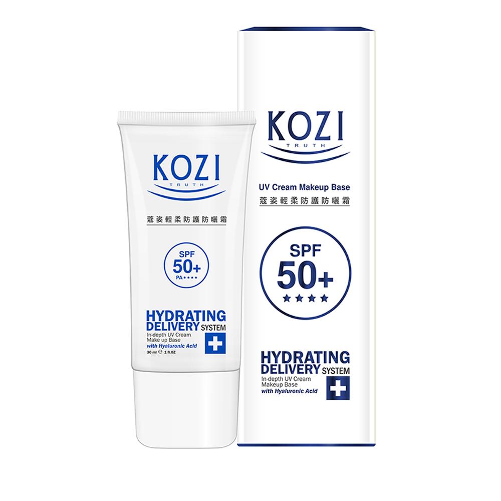 買一送一 中化製藥出品-KOZI蔻姿 輕柔防護防曬霜30ml