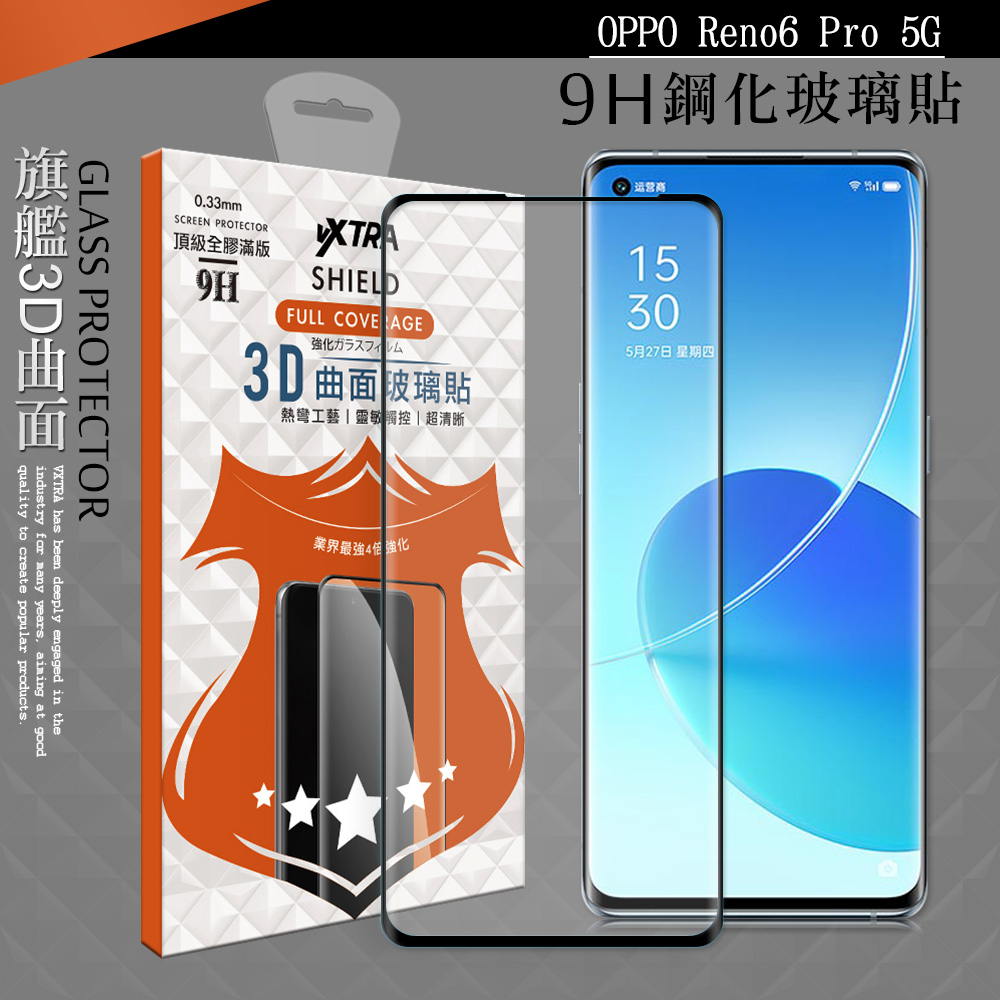 VXTRA 全膠貼合 OPPO Reno6 Pro 5G 3D滿版疏水疏油9H鋼化頂級玻璃膜(黑)