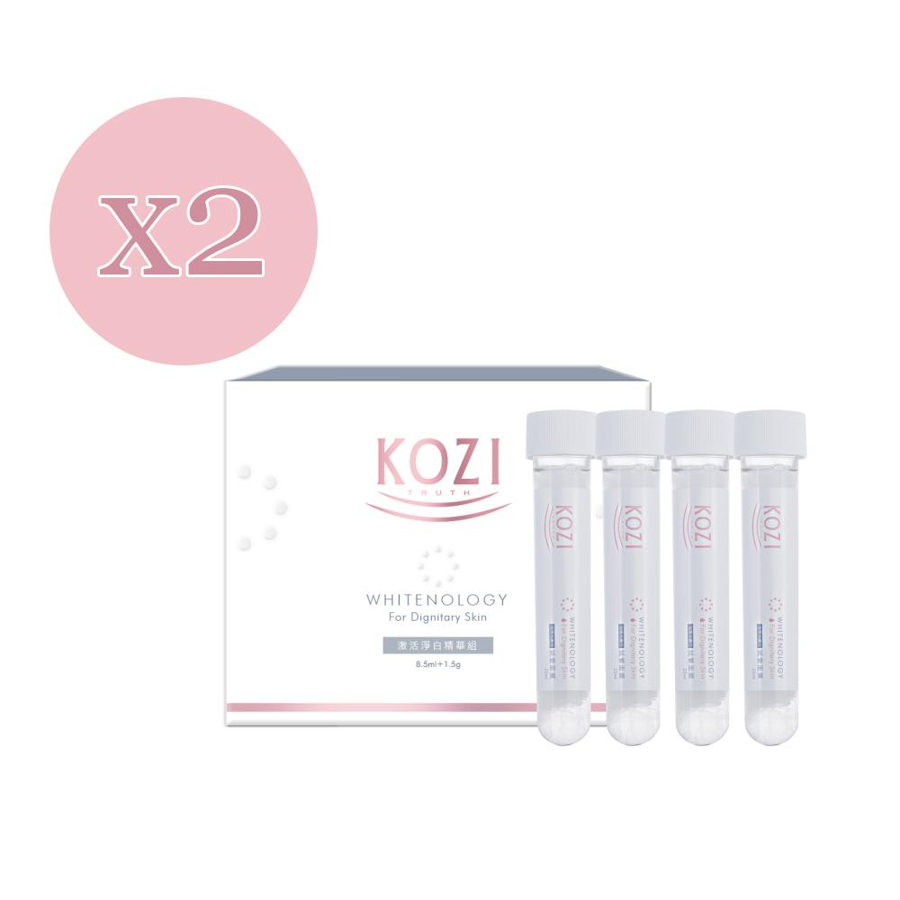 【買一送一超值組】KOZI蔻姿 阻黑水嫩白試管面膜(22mlx4入)x2