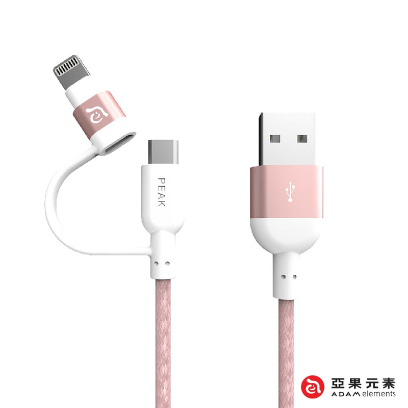【亞果元素】PeAk II Cable Duo 120B Lightning+MicroUSB 二合一雙用金屬編織傳輸線 玫瑰金