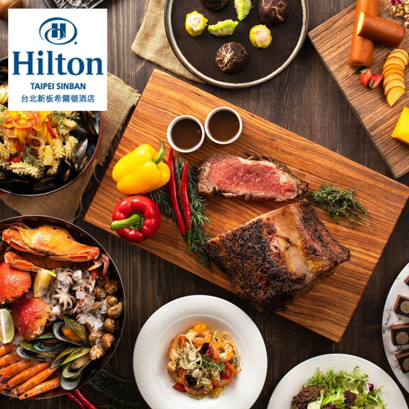 台北新板希爾頓酒店【Market Flavor 悅市集】平日自助午晚餐單人券