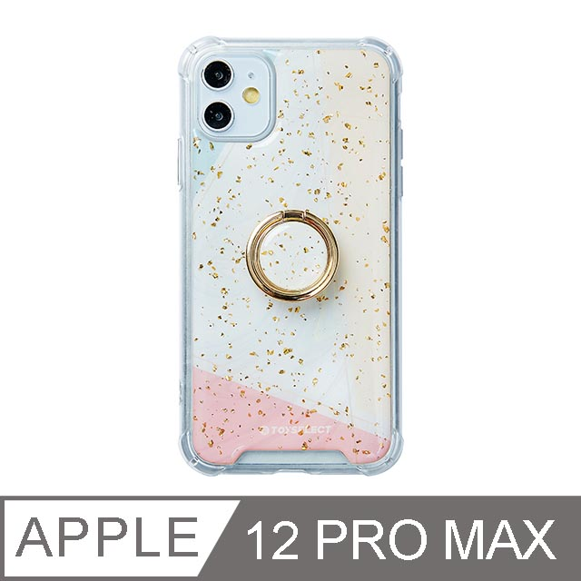 iPhone 12 Pro Max 6.7吋 日光幾何氣墊iPhone防摔殼 附贈同款電鍍指環支架