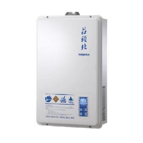(全省原廠安裝)莊頭北 16公升數位式恆溫分段火排水量伺服器DC強制排氣熱水器 TH-7167AFE/TH-7167AFE_LPG 桶裝瓦斯