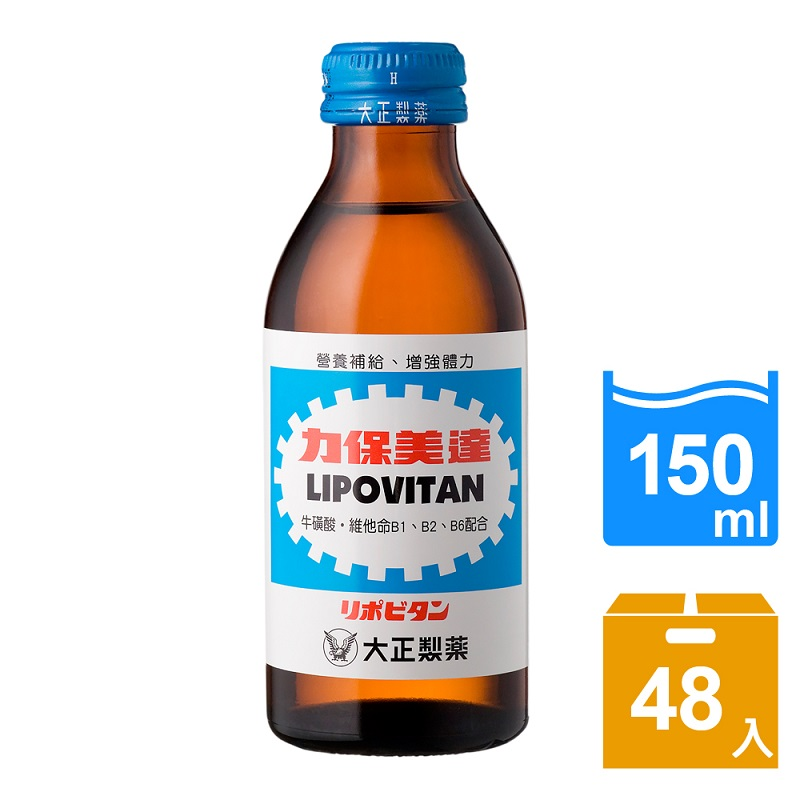 【大正製藥】力保美達2箱組(150ml*24入)