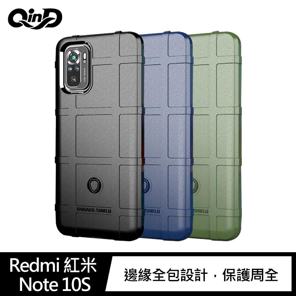 QinD Redmi 紅米 Note 10S 戰術護盾保護套(藍色)