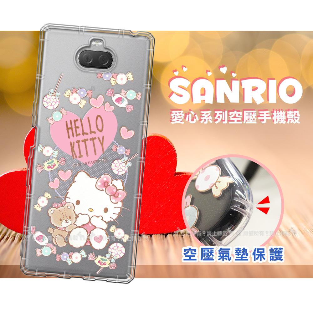 三麗鷗授權 Hello Kitty凱蒂貓 Sony Xperia 10 Plus 愛心空壓手機殼(吃手手)