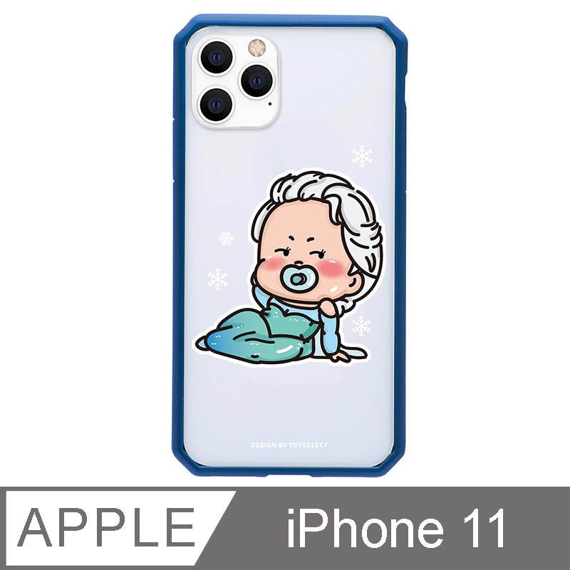 iPhone 11 6.1吋 經典崩壞公主寶寶系列防爆抗摔iPhone手機殼-艾莎寶寶(深藍色)