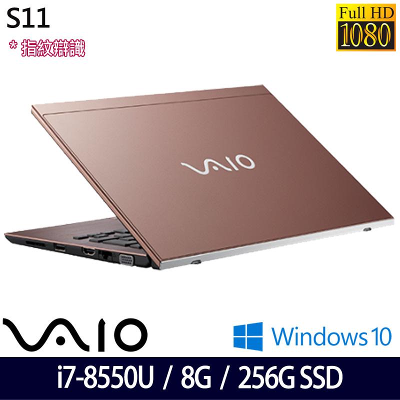 《VAIO》S11-NP11V1TW024P(11.6吋FHD/i7-8550U/8GB/256GB SSD/Win10)