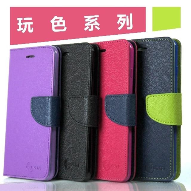 三星 Samsung Galaxy A30/A20共用款 玩色系列 磁扣側掀(立架式)皮套(黑色)