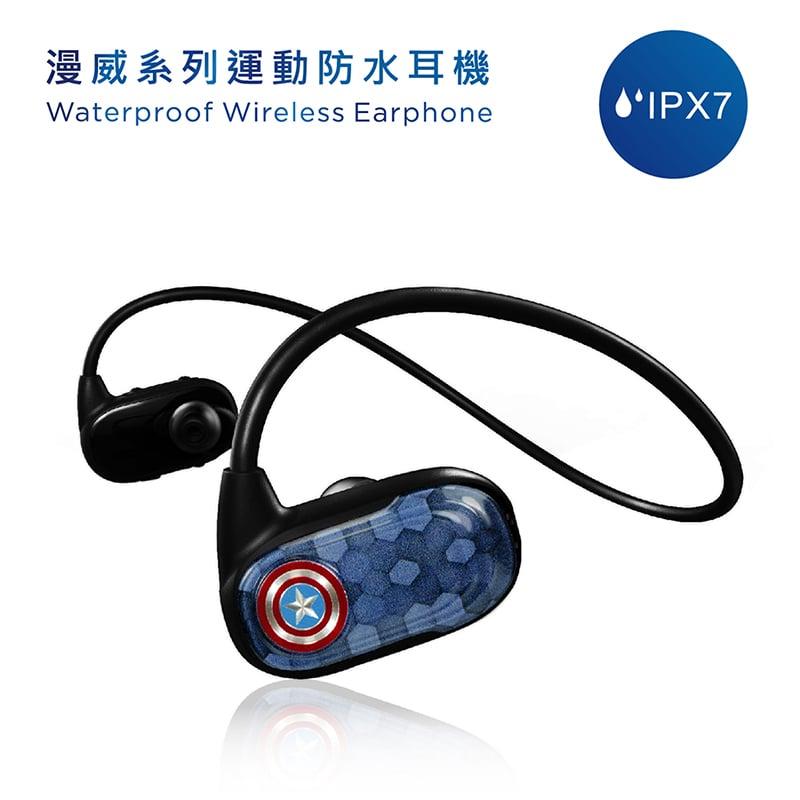 達墨 TOPMORE 漫威系列 運動無線防水耳機-美國隊長