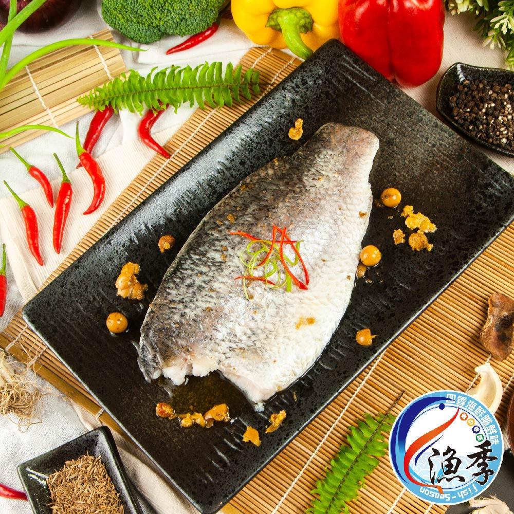 《漁季》金目鱸魚清肉7片(250g/片)