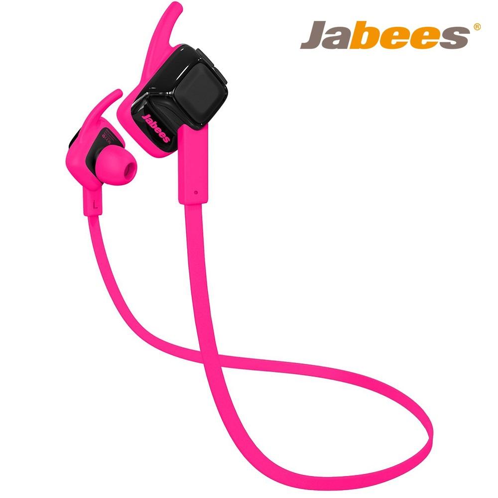 Jabees BeatING 藍牙4.1運動型防水耳機 - 桃紅色