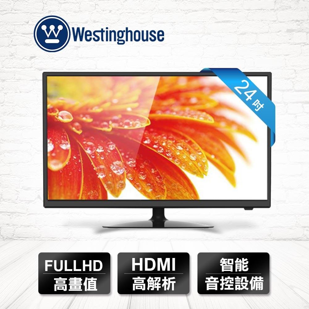 Westinghouse 美國西屋 24吋 液晶顯示器+視訊盒 SLED-2406