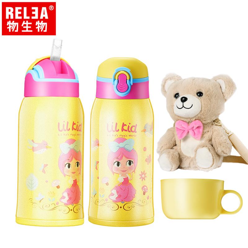【RELEA 物生物】580ml my princess系列兒童三用316不鏽鋼保溫保冷杯-附熊杯套(精靈公主/黃)