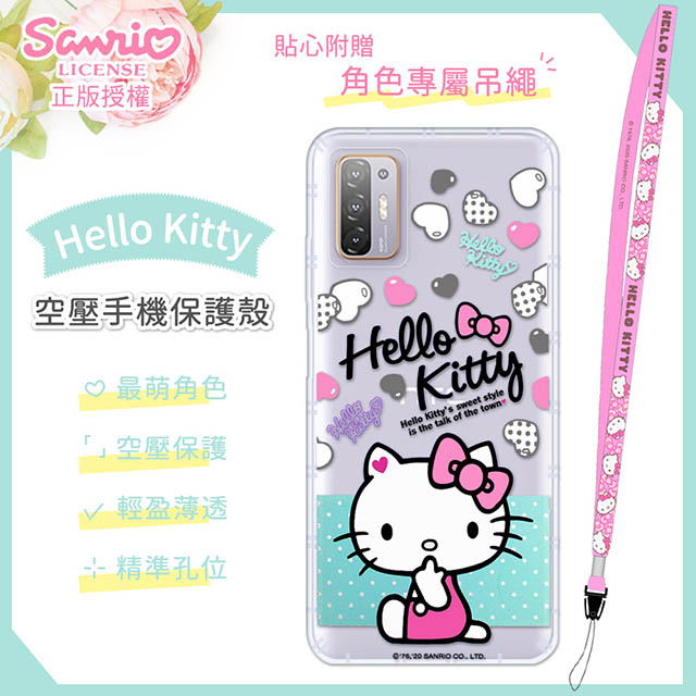 【Hello Kitty】HTC Desire 21 pro 5G 氣墊空壓手機殼(贈送手機吊繩)