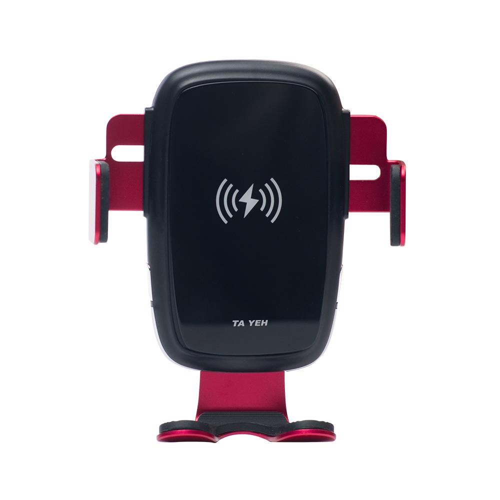 重力型自動無線充電手機架 玻璃面板 觸控感應 自動開夾(紅)