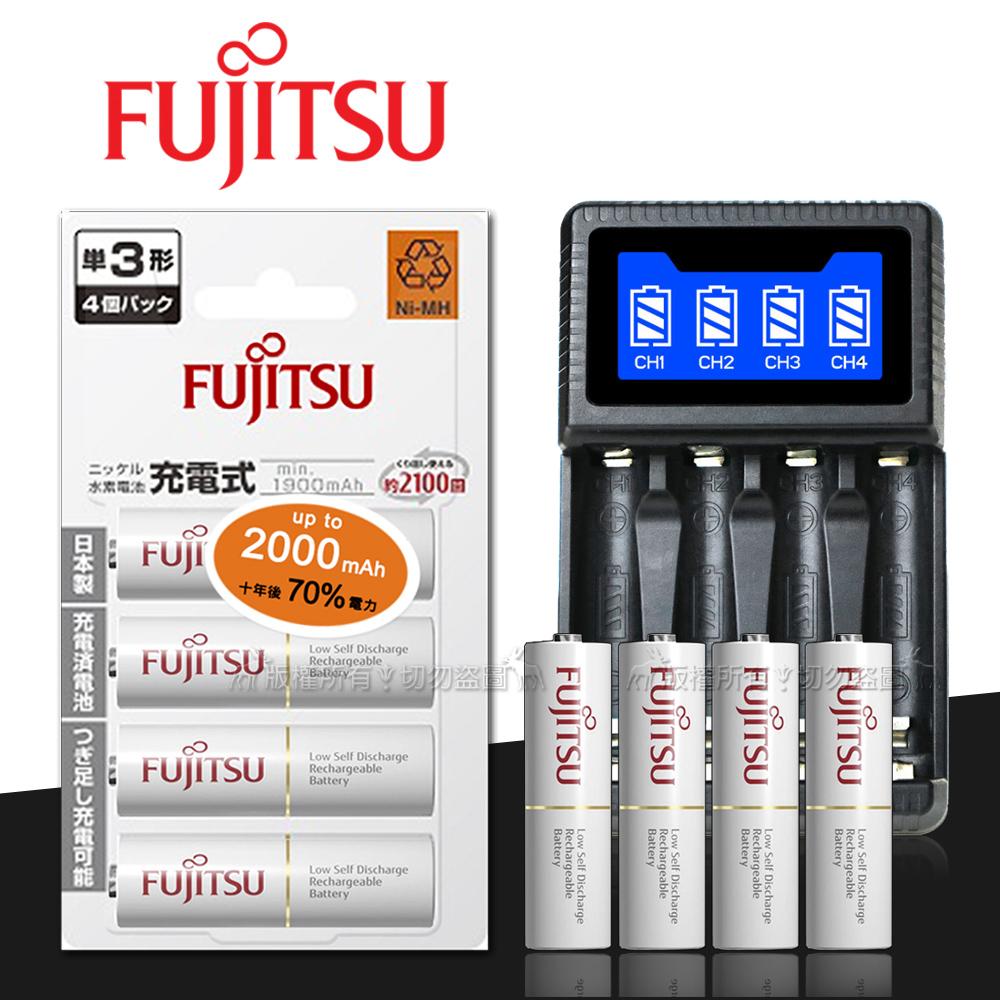 日本 Fujitsu 低自放電3號1900mAh充電電池組(3號4入+四槽USB充電器+送電池盒)