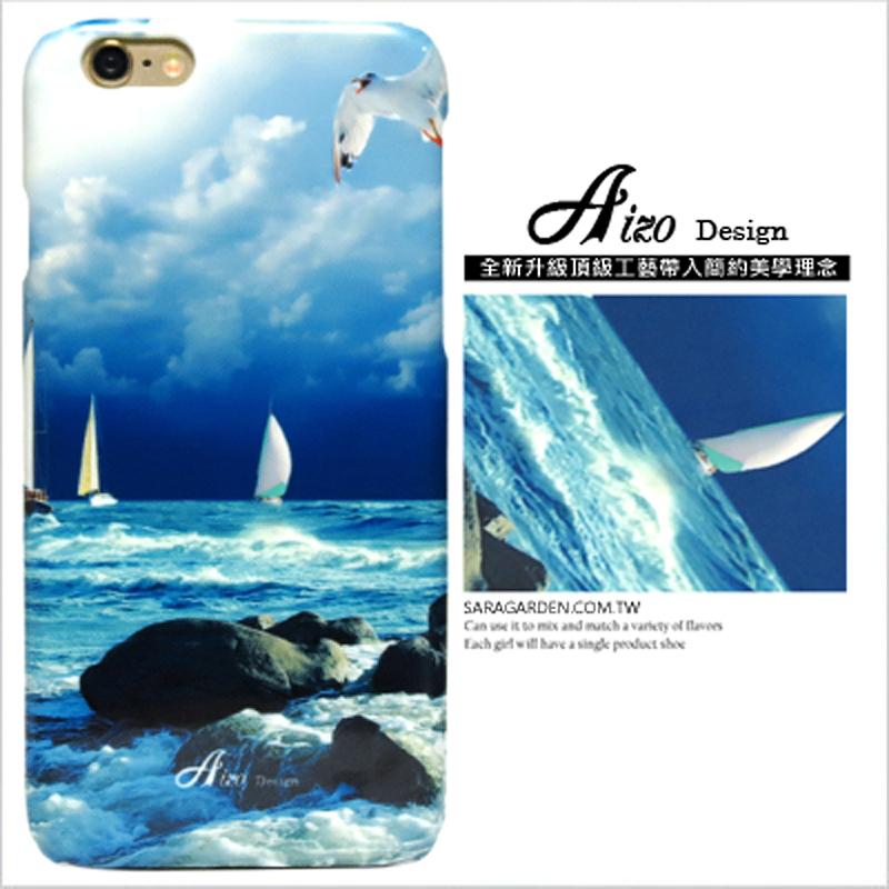 【AIZO】客製化 手機殼 SONY Xperia 10 渡假 海洋 海鷗 保護殼 硬殼 限時