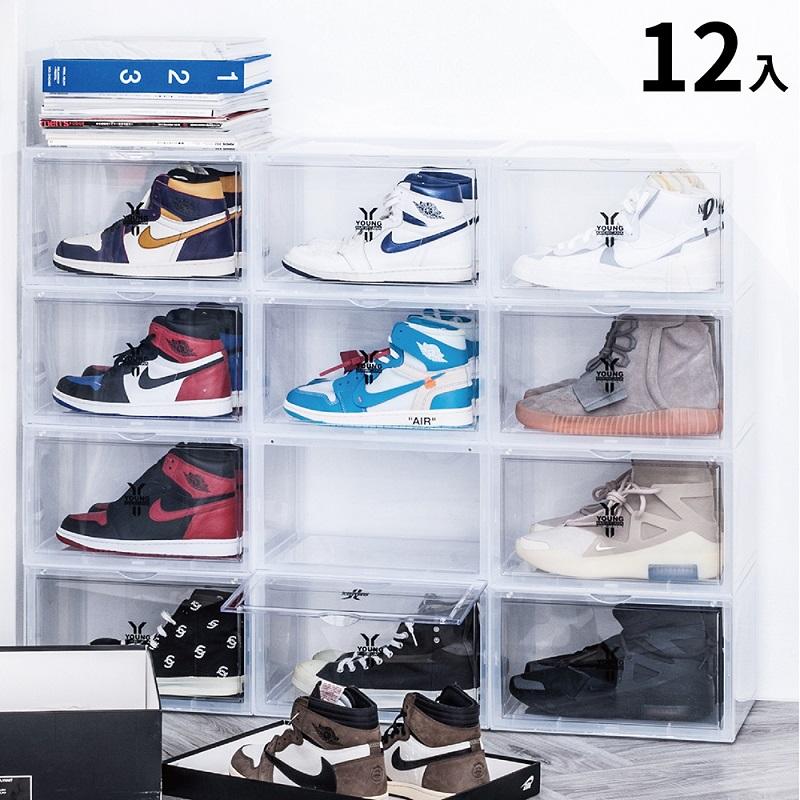 【Y.A.S】 側開型磁扣式收納鞋盒-白-12入(YC03046)