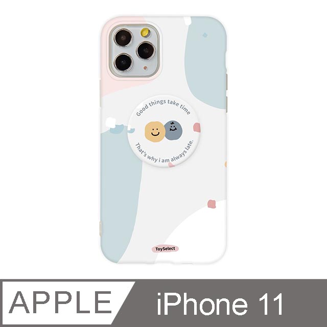 iPhone 11 6.1吋 Smilie笑臉水磨石氣囊支架iPhone手機殼 色塊雙胞胎