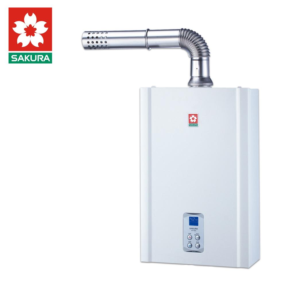 【櫻花牌。限北北基桃中高配送。】16L浴SPA 數位恆溫強制排氣熱水器/SH-1635 (天然瓦斯)。永久免費安檢。