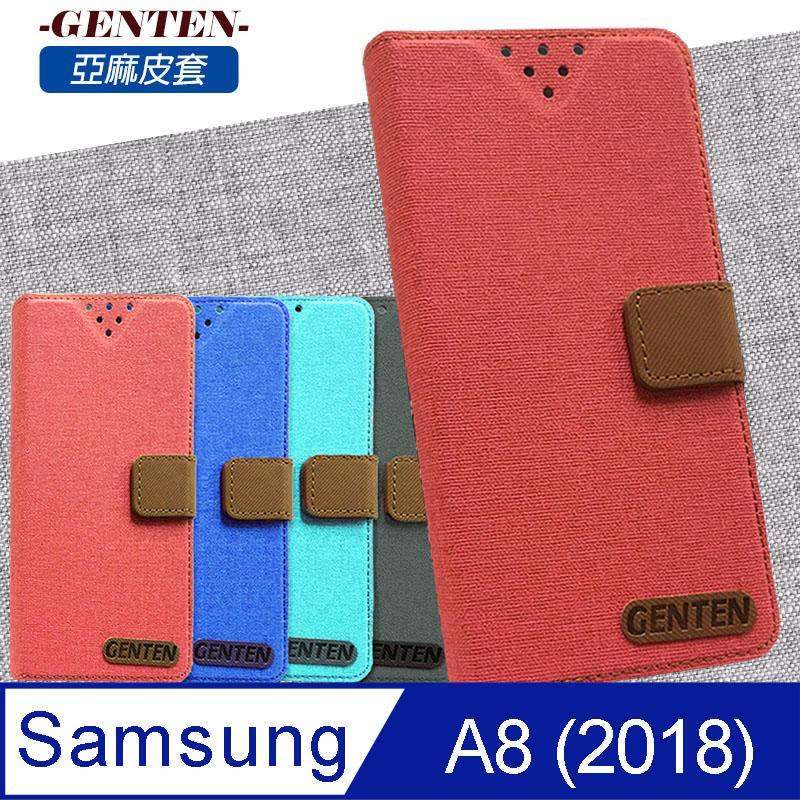 亞麻系列 Samsung Galaxy A8 (2018) 插卡立架磁力手機皮套(紅色)