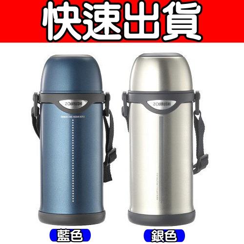 象印 SLiT不鏽鋼真空保溫瓶800cc 銀色XA SJ-TE08-XA