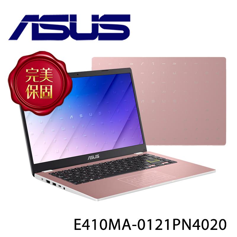 【ASUS華碩】E410MA-0121PN4020 玫瑰金 14吋 筆電(內含Microsoft office 365個人版一年)-送筆電收納包+無線鼠