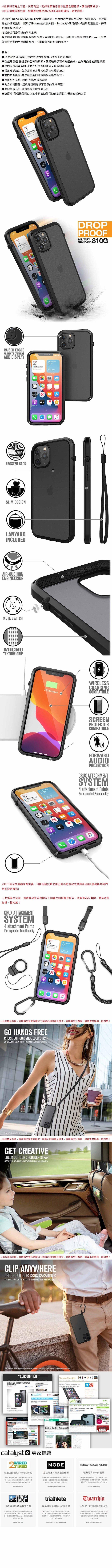 "CATALYST iPhone12 /12 Pro  (6.1"")防摔耐衝擊保護殼-霧黑"