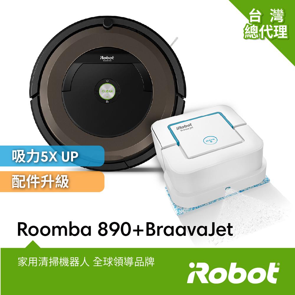 美國iRobot Roomba 890 wifi掃地機器人+iRobot Braava Jet 240擦地機 總代理保固1+1年