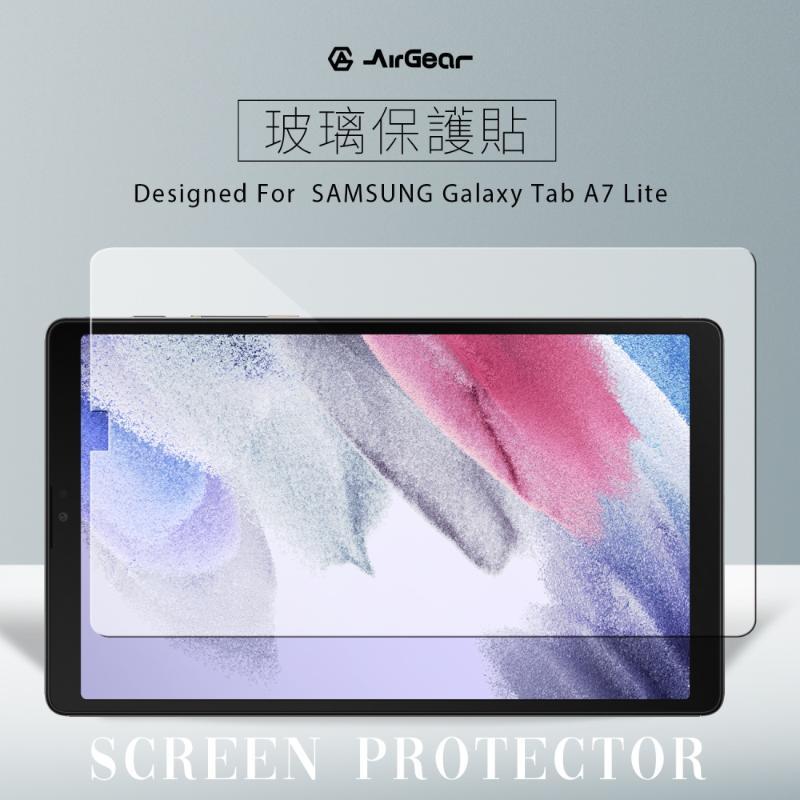 AirGear 玻璃保護貼SAMSUNG Galaxy Tab A7 Lite