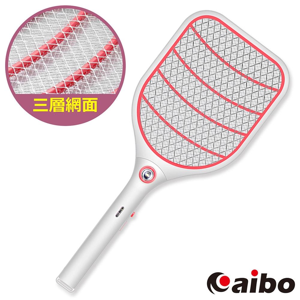 aibo USB充電LED照明 三層網面防觸電蚊拍(UR-19A1)-粉紅