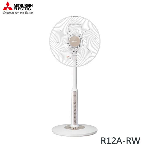 【MITSUBISHI三菱】12吋 AC電扇 R12A-RW 白色 公司貨