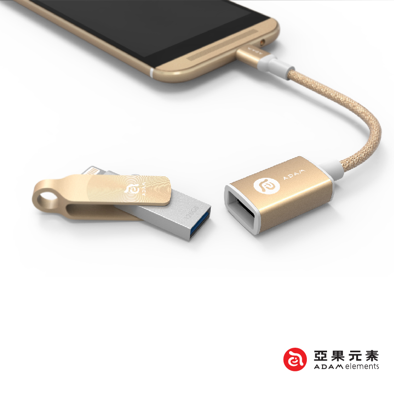 【亞果元素】PeAk AFB13 Micro USB 正反插 公 對 USB-A 母座 轉接器 13cm 金