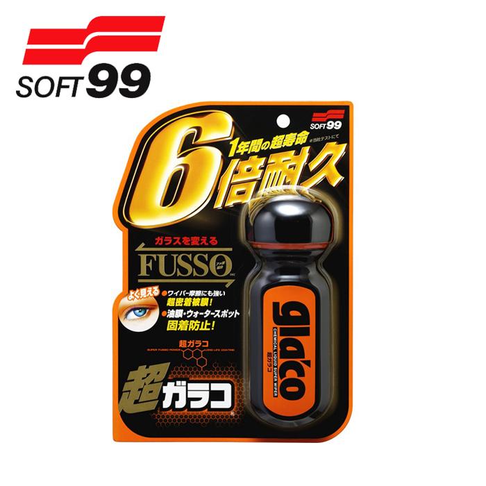 【Soft 99】6倍耐久超級免雨刷撥水劑(C236) 雨天開車族必備
