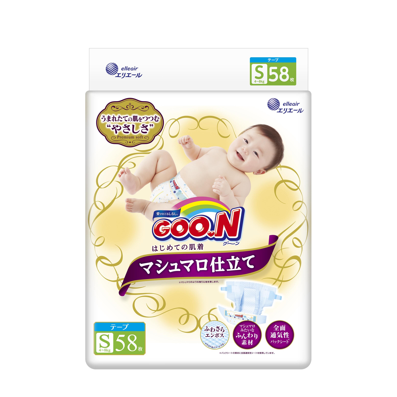 【日本大王GOO.N】頂級珍珠棉柔版黏貼型紙尿褲_S號(58片x3串/箱)。1/29起的訂單,將統一於2/11陸續安排出貨