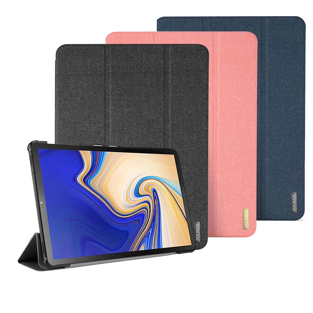 DUX DUCIS SAMSUNG Galaxy Tab S4 10.5 DOMO 皮套(藍色)