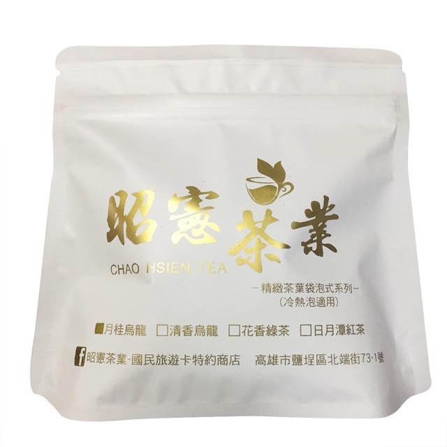 【昭憲茶業】冷熱泡袋泡式茶包-月桂烏龍