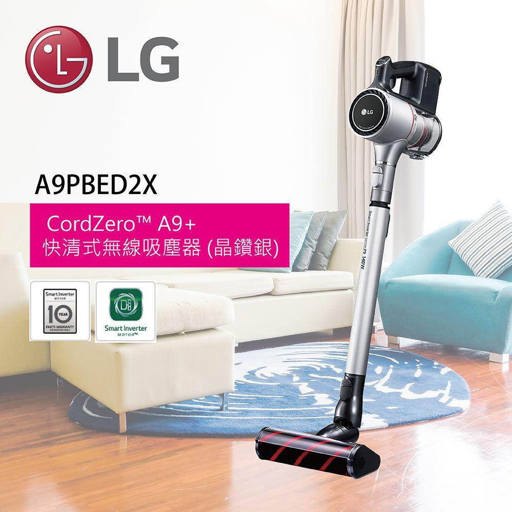【LG 樂金】CordZero™ A9+ 快清式無線吸塵器 A9PBED2X (晶鑽銀)