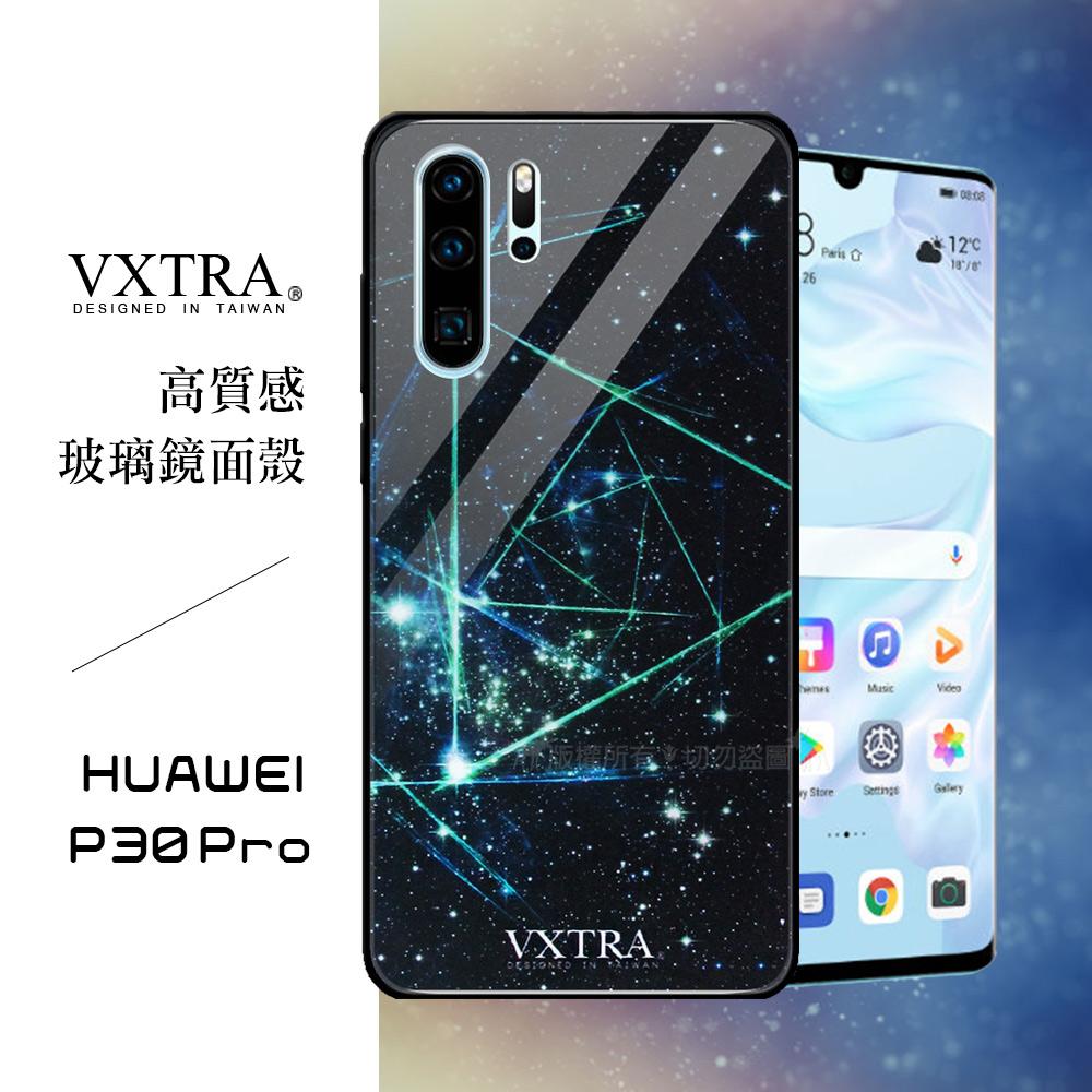 VXTRA 華為 HUAWEI P30 Pro 鋼化玻璃防滑全包保護殼(科幻元素)