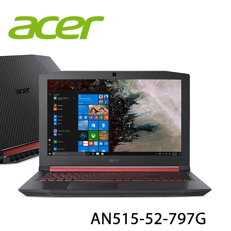 【ACER宏碁】AN515-52-797G 15.6吋 筆電-送無線鼠+電腦除塵刷(贈品隨機出貨)