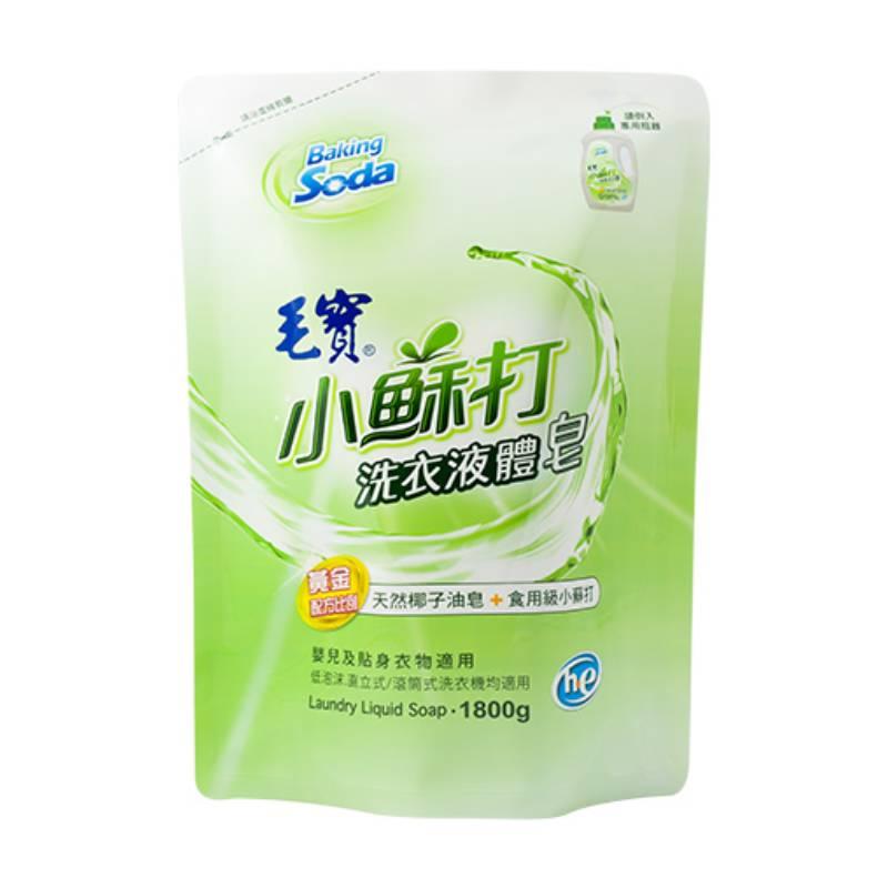【毛寶】小蘇打洗衣液體皂-補充包 (1800gX4入)