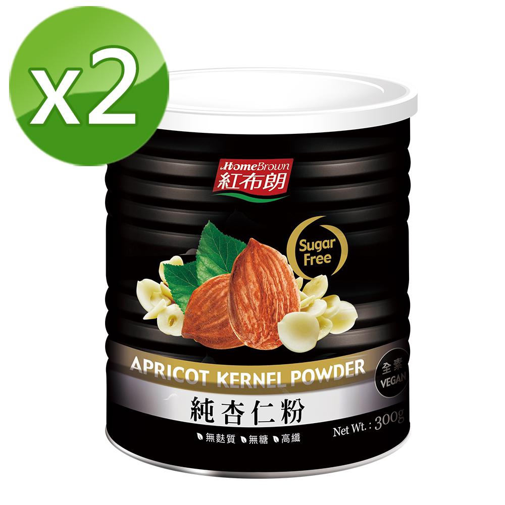 【紅布朗】純杏仁粉 300gX2罐