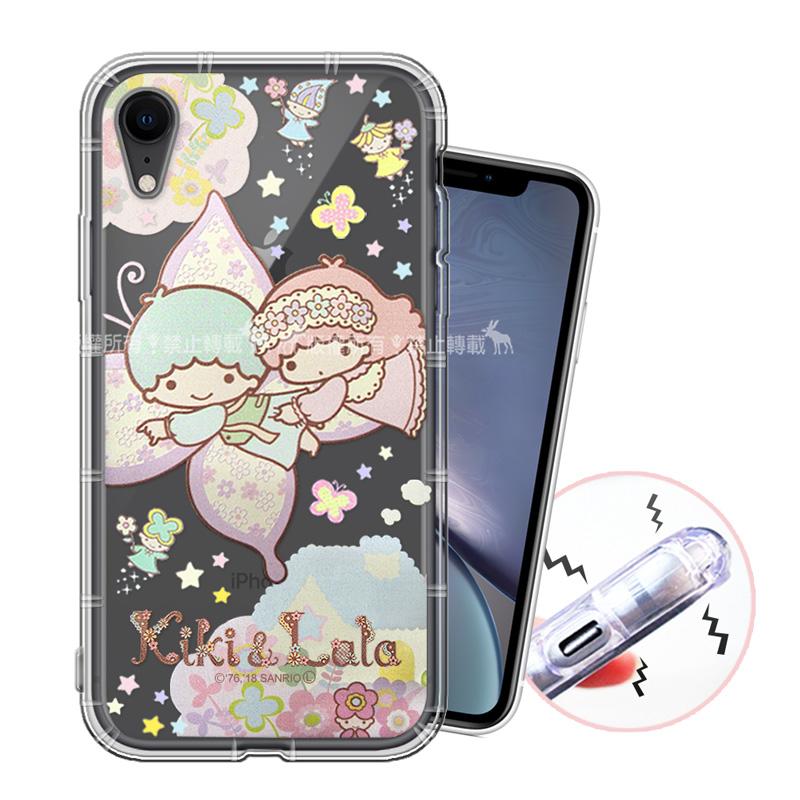 三麗鷗授權 KiKiLaLa雙子星 iPhone XR 6.1吋 甜蜜系列彩繪空壓殼(蝴蝶)