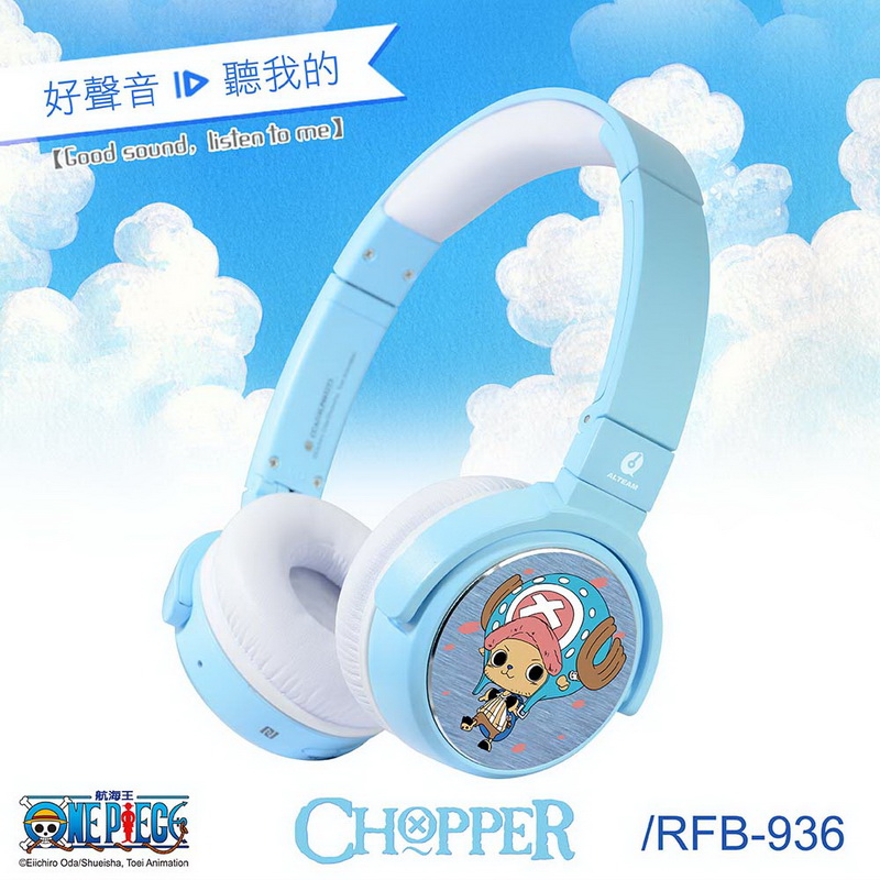 ALTEAM 我聽 RFB-936 航海王 喬巴 藍牙耳機 冒險藍