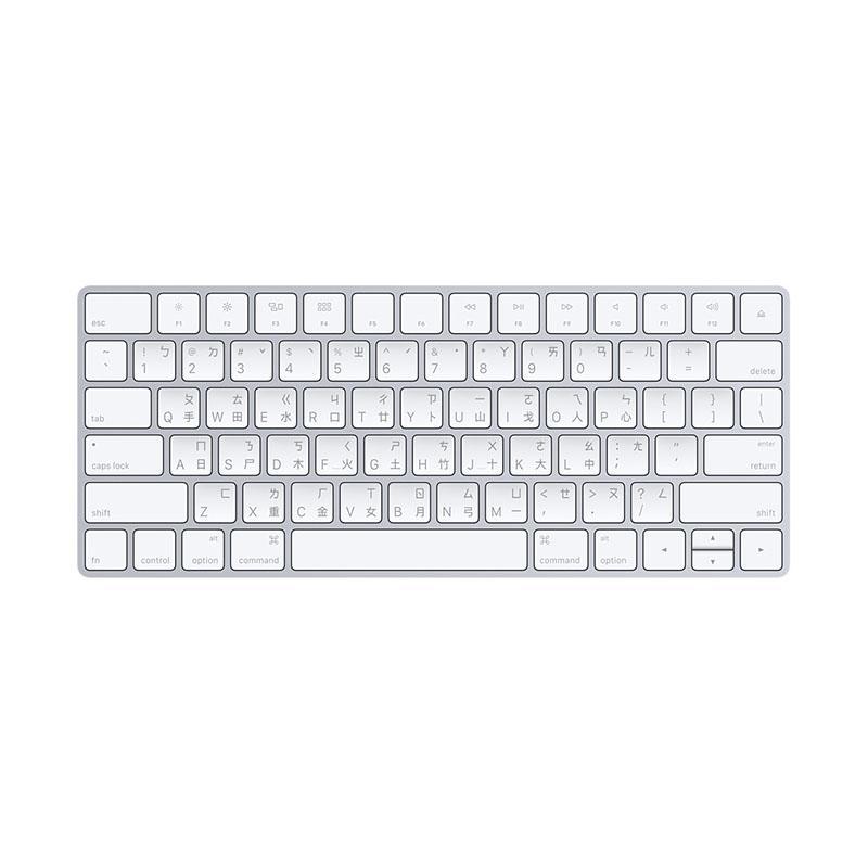 Magic Keyboard 繁體中文鍵盤 (MLA22)